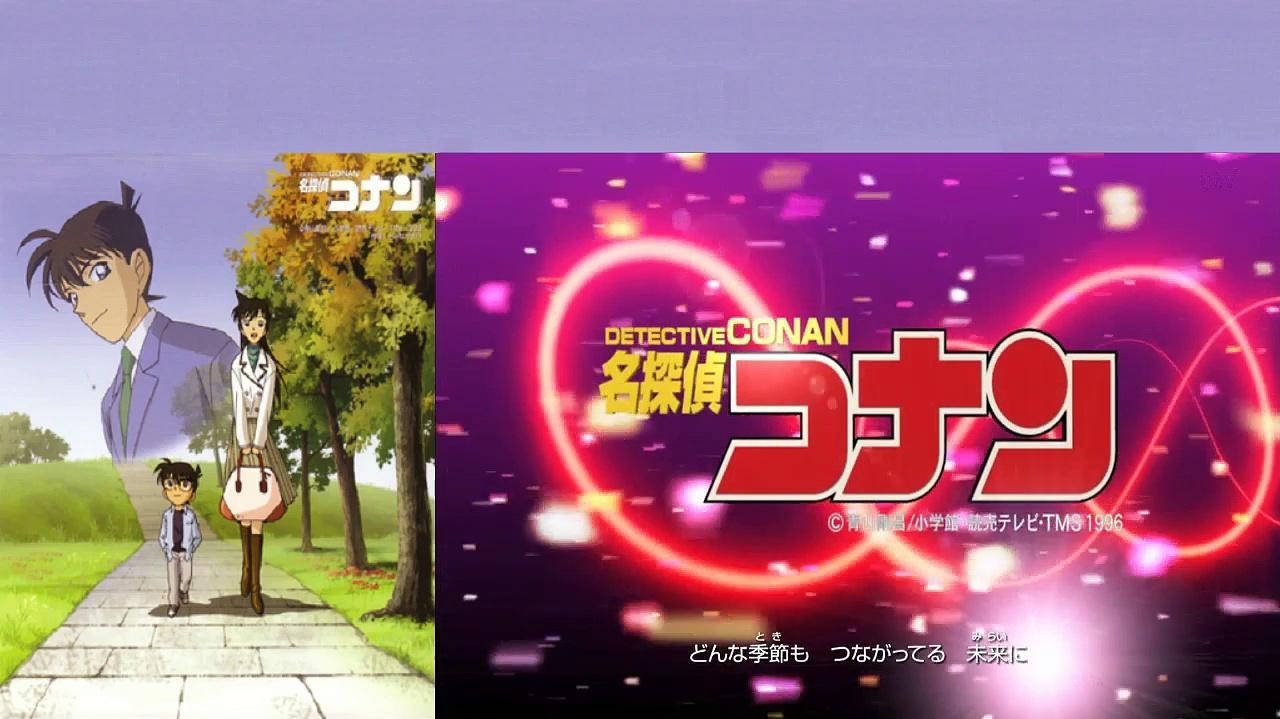 Detective Conan Opening 19