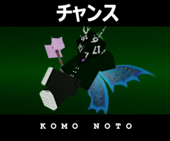 File:Komo.png