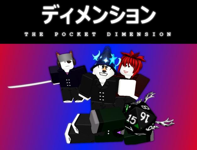 File:Pocket dimension.png