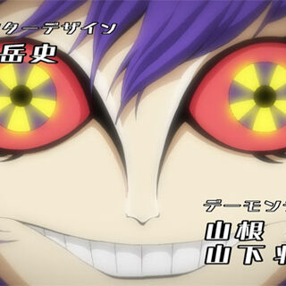 Psycho Jenny's face as seen in the opening credit