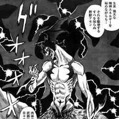 Hyper Amon