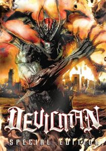 IMDB devilman poster