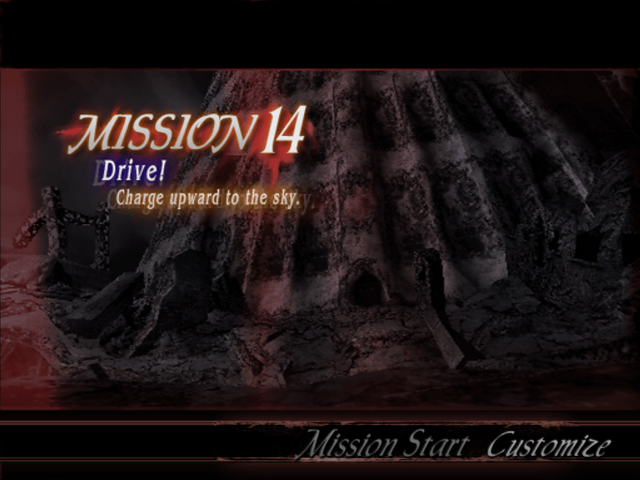 File:DMC3 Mission 14.png