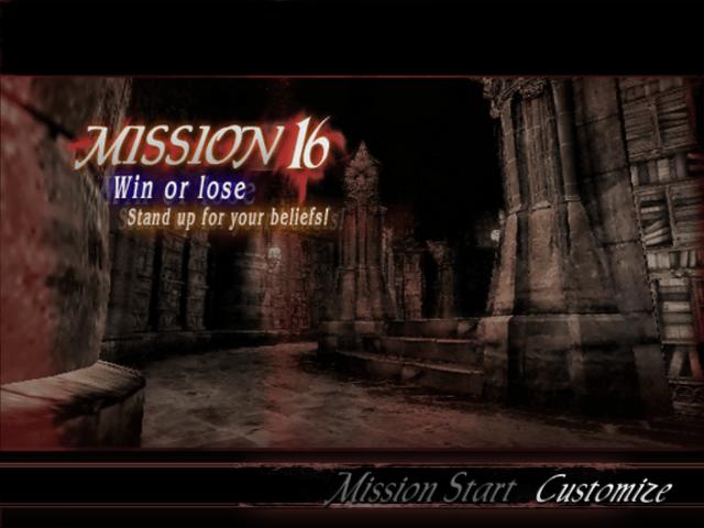 File:DMC3 Mission 16.png