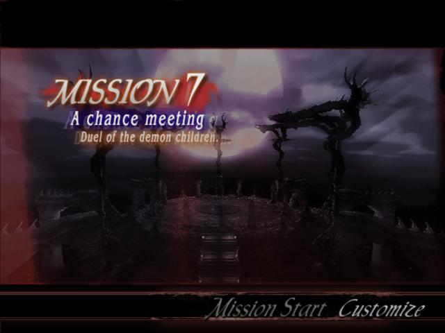 File:DMC3 Mission 7.png