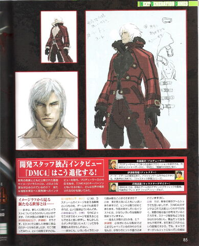 File:Devil May Cry 4 Scan 2.jpg
