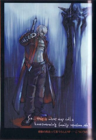 File:DMC3-Manga Dante.jpg