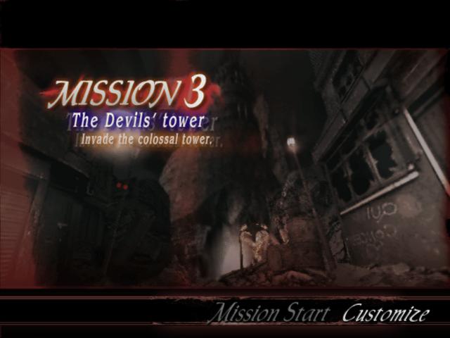 File:DMC3 Mission 3.png