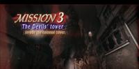 Devil May Cry 3 walkthrough/M03