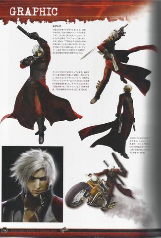 File:DMC2 - Dante Guide Scan.png