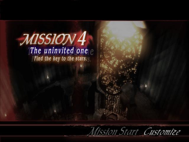 File:DMC3 Mission 4.png