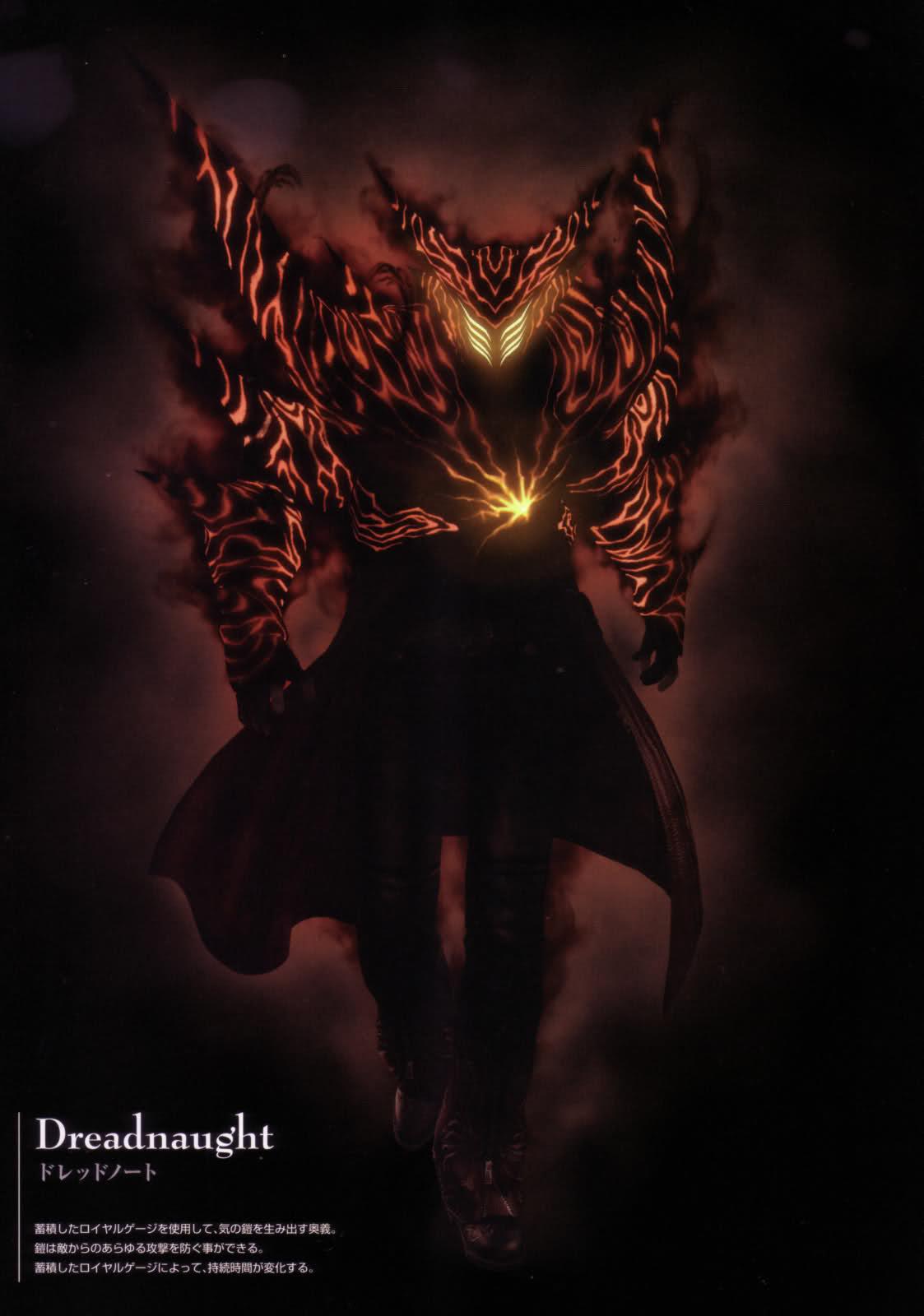 Image dante devil trigger dmc jpg devil may cry wiki fandom - Image Dante Devil Trigger Dmc Jpg Devil May Cry Wiki Fandom 24