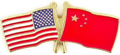 File:Chinese-American friendship pin.jpeg