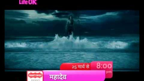 Mahadev -- Jallandhar's Look Revealed
