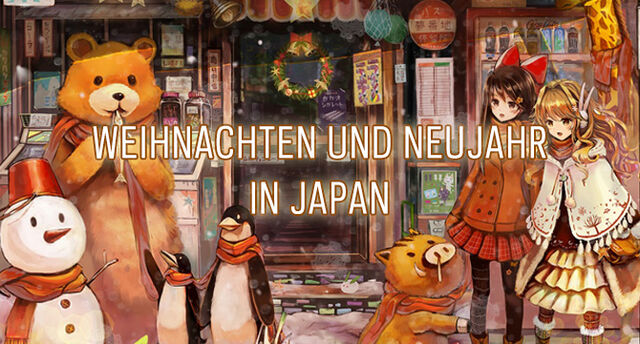 Datei:Weihanchten Neujahr Japan Slider.jpg