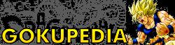 Datei:Logo-de-dragonball.png