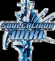 SoulCalibur Wiki Official Logo.png