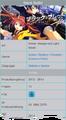 Animanga Screenshot 2.png