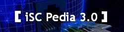 Datei:Iscpedia3.png