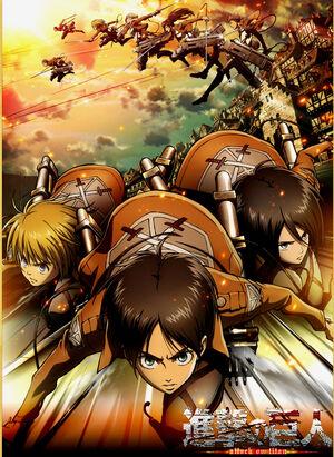Shingeki no Kyojin3