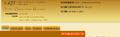 CSS Bild Profil 2.png