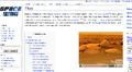 Vorschaubild der Version vom 28. Februar 2008, 15:23 Uhr