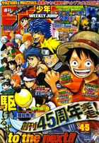 Shonen Jump Cover.png