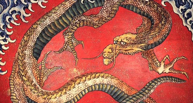 Datei:Slider-Vorgestelltes-Wiki-Drachen-Wiki.jpg