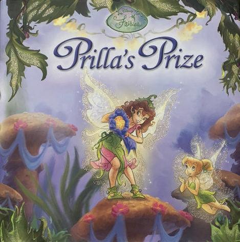File:Prilla's Prize Profile.jpg