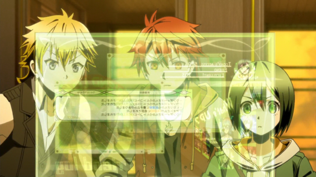 File:EP5-02.png