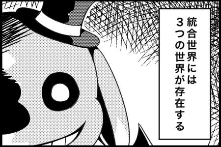 File:Metabon-03.png