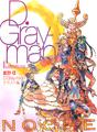 D.Gray-man Illustrations Noche.PNG