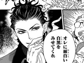 Tyki Mikk Manga Human