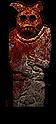 File:Idol of terror.png