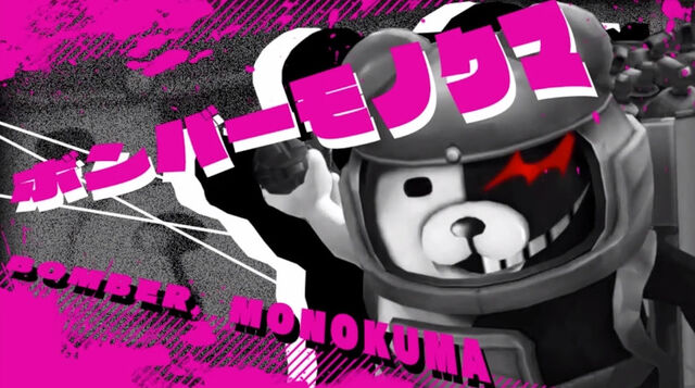 File:Bomber Monokuma.jpg