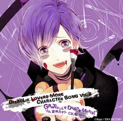 Diabolik Lovers MORE CHARACTER SONG Vol.2 Kanato Sakamaki Cover