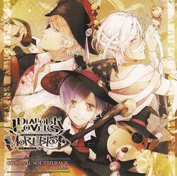 Diabolik Lovers MORE,BLOOD Original Soundtrack+Drama Cover