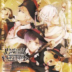Diabolik Lovers MORE,BLOOD Original Soundtrack+Drama Cover.jpg