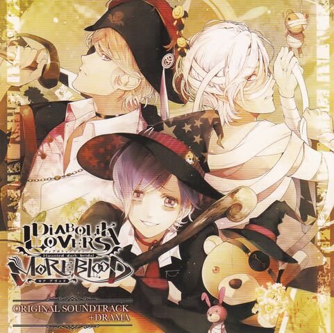 File:Diabolik Lovers MORE,BLOOD Original Soundtrack+Drama Cover.jpg
