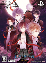 Diabolik Lovers LOST EDEN Limited Edition