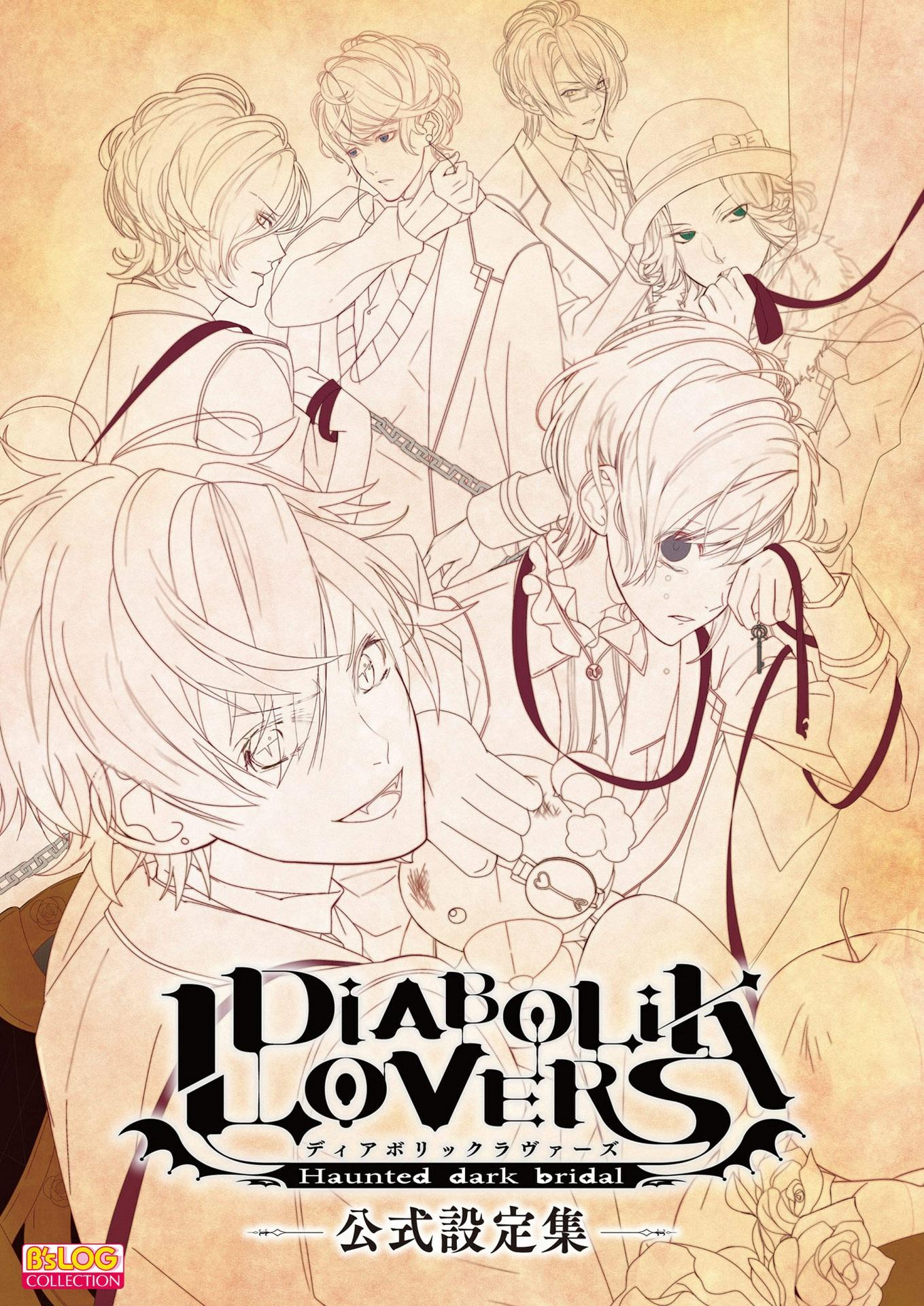 Diabolik Lovers Official Setting Collection