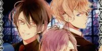Diabolik Lovers MORE,BLOOD Sakamaki Sequel