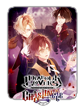 Diabolik Lovers CHAOS LINEAGE.png
