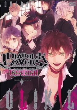 Diabolik Lovers Cardinal Cover
