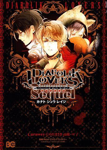 Plik:Shu-Kanato-Reiji-Sequel.jpg
