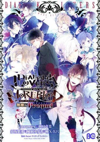 Plik:Diabolik Lovers MORE,BLOOD Mukami Prequel Cover.jpg