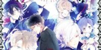 Diabolik Lovers MORE,BLOOD Mukami Prequel