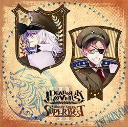 Diabolik Lovers Bloody Songs -SUPER BEST Ⅱ- (Tsukinami ver).jpg
