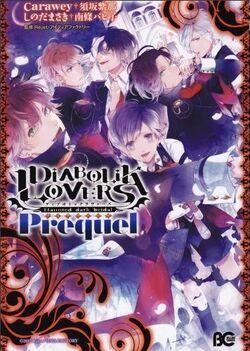 Diabolik Lovers Prequel Cover