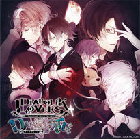 Diabolik Lovers DARK FATE Vol.2 - Chapter of the Eclipse Cover